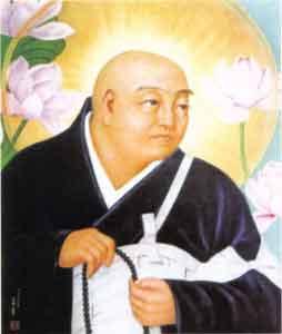 Niệm Phật Tông Yếu