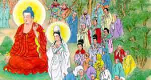 Kinh Pháp Hoa Phẩm Phổ Môn