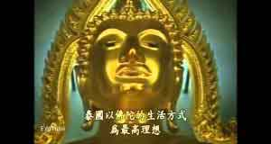 Nguồn gốc của Phật Giáo