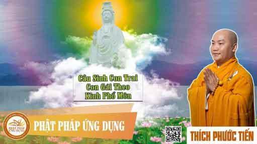 Cầu sanh con trai con gái theo Kinh Phổ Môn