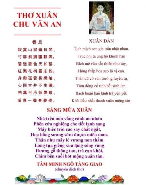 Thơ Xuân Chu Văn An