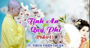 Tịnh An Quý Phi